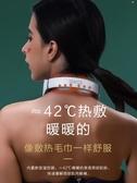 頸椎按摩器頸部按摩儀多功能脖子疼脈沖家用神器護頸儀肩頸腰