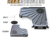 洗衣機底座托架置物架通用墊高滾筒行動萬向輪冰箱腳架架子支架 MKS免運