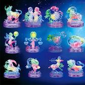 12星座發光拼圖 3D立體水晶拼圖 立體拼圖 益智遊戲 玩具 擺飾 情人節 生日禮物禮品  艾發現