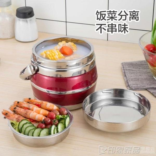 手提不銹鋼保溫提鍋飯盒雙層便當盒 創意日式分格學生2層保溫桶湯 印象家品