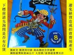 二手書博民逛書店Adventure罕見stories (8#)Y155903 HELEN PAIBA (CHOSEN) PAN