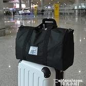 旅行袋旅行包旅行袋大容量行李包男手提包旅游出差大包短途旅行手提袋女  夏季新品