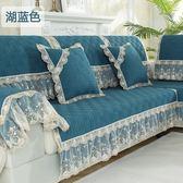 沙發墊四季歐式通用簡約現代布藝防滑坐墊夏季沙發套全包萬能套罩  lh846【3C環球數位館】