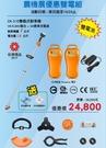 【東林台南經銷商】(17.4Ah)電池+...