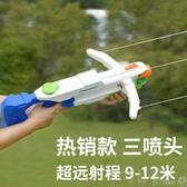 新款抽拉式高壓水槍兒童玩具噴水槍小孩漂流戲水玩具玩水槍大容量 町目家
