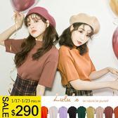 LULUS特價-Y立領短袖針織上衣-9色  現+預【01052925】