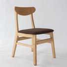 北歐風實木餐椅【JL精品工坊】餐椅 椅子 辦公椅 休閒椅