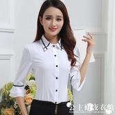 白襯衫女新款職業裝女喇叭袖短袖襯衫女七分袖襯衣女中袖