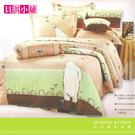 【貝淇小舖】微笑mit~北極熊綠~ 100%精梳純棉雙面美式枕套~1對