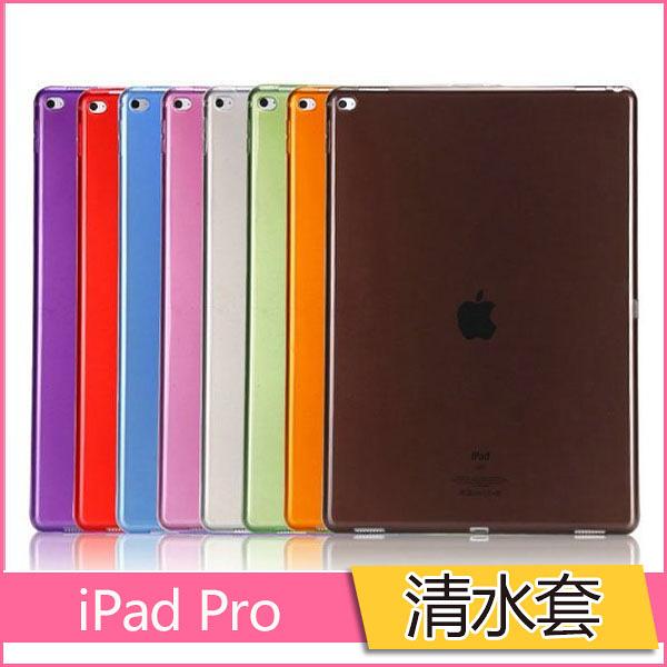 清水套 蘋果 ipad pro 保護套 TPU軟殼 12.9吋 全透明 平板保護殼 霧面