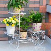 花架多層花盆架客廳陽台室內花架子落地式綠蘿吊蘭【米娜小鋪】YTL