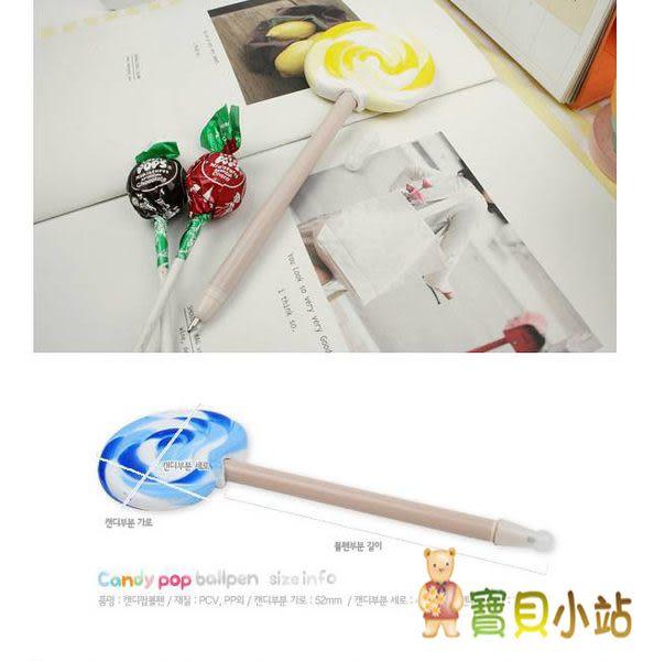 可愛棒棒糖筆