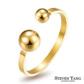 戒指 西德鋼飾 圓珠C型戒 金色款 孔孝真韓劇相似款 韓版