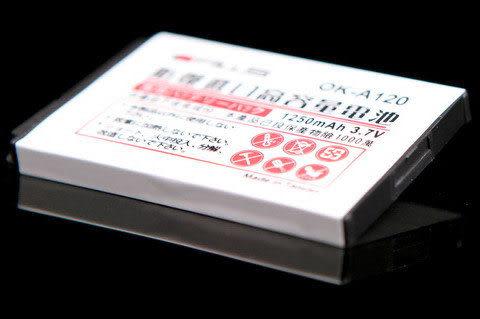CALLS/其他廠牌 防爆高容量 手機電池 1100mah  Okwap A120