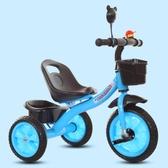 兒童三輪車1-3-2-6歲大號寶寶手推腳踏車自行車童車小孩玩具【快速出貨】
