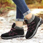 登山鞋 冬季棉鞋加絨保暖戶外女防滑媽媽鞋加厚老人運動鞋女 df10465【雅居屋】