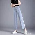 高腰冰絲牛仔褲女夏季薄款直筒寬鬆秋季穿搭小個子九分天絲寬管褲 3C優購