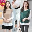 【五折價$399】糖罐子造型袖口純色上衣...