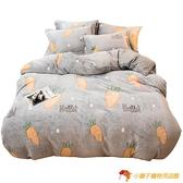 珊瑚絨四件套床罩冬加絨法蘭絨被套床單雙面絨【小獅子】