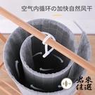 2個曬被子神器涼床單蝸牛晾衣架圓形被單可螺旋式旋轉衣架【君來佳選】