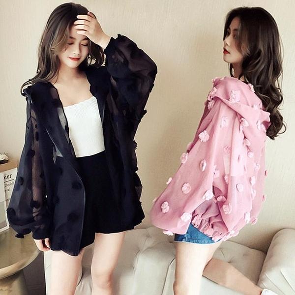 防曬衣服女韓版短款防曬衫夏天大碼風衣薄外套開衫 琪朵市集