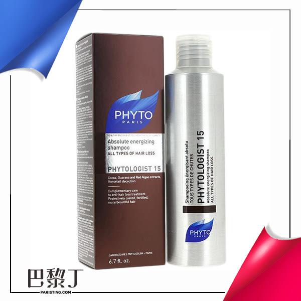 Phyto 髮朵 15煥髮賦活洗髮精 200ml【巴黎丁】