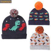 秋冬季男童毛線帽子寶寶保暖套頭帽嬰幼兒恐龍針織帽嬰兒球球冬帽