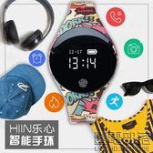 多功能觸屏潮流智慧手環韓版女款學生手錶記步男式簡約運動電子錶【萊爾富免運】