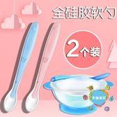 (中秋大放價)吸盤碗寶寶硅膠軟勺嬰兒童小勺子新生兒喂水吃飯輔食吸盤碗防摔餐具套裝