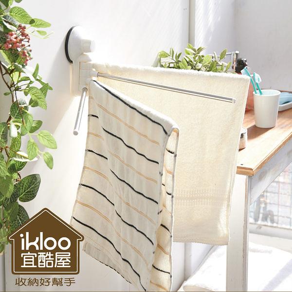 【H&R安室家】TACO無痕吸盤系列-180度旋轉毛巾桿-BRF12