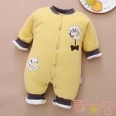 嬰兒連身衣保暖新生兒衣服秋冬季純棉夾棉加厚冬裝【聚可愛】