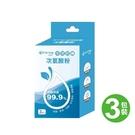 (2月底)保麗晶 全效防護次氯酸粉(3包...