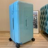 行李箱超大容量密碼拉桿箱32寸萬向輪旅行箱拉鏈22寸女行李箱男28寸40寸 非凡小鋪
