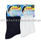 老船長3D超彈力氣墊襪 (6雙) ~DK襪子毛巾大王