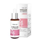 台灣海洋-特潤玻尿酸24hrs保濕精華液30ML/ Taiwan Yes 大樹