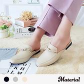 懶人鞋 扭結紳士穆勒鞋 MA女鞋 T52006