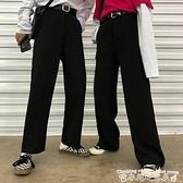 西裝褲韓國ins復古百搭休閒西裝厚料拖地闊腿長褲男女潮迷你屋 迷你屋 618狂歡