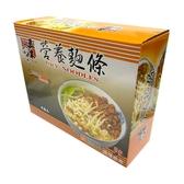 五木 經濟包營養麵 5公斤