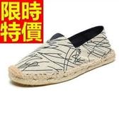懶人鞋-超多款輕巧甜美可人流行平底女休閒鞋18色65z32【巴黎精品】