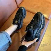 運動鞋新款女韓版厚底鬆糕跟系帶時尚休閒鞋ins超火老爹鞋女  魔法鞋櫃