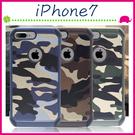 Apple iPhone7 4.7吋 Plus 5.5吋 迷彩系列手機殼 軍事迷彩風保護套 二合一背蓋 軍旅風手機套 保護殼