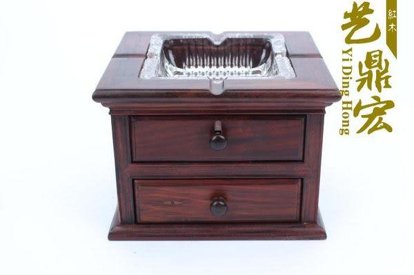 紅木工藝品*辦公桌用品*家用煙灰缸 抽屜紅酸枝煙灰台