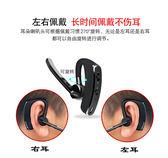 藍芽耳機無線運動藍芽耳機vivo掛耳塞入耳式oppo立體聲開車雙耳通2 嬡孕哺