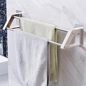 毛巾架 黏貼雙桿毛巾架浴室免打孔浴巾架衛生間毛巾桿架子毛巾掛架【幸福小屋】