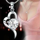女飾品氣質鍍銀項鍊 韓版時尚LO一見傾心吊墜《小師妹》ps92