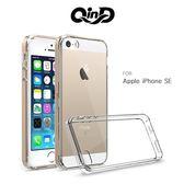 QIND Apple iPhone SE 專用雙料保護套 高透光 背殼 透明殼 手機殼 PC+TPU套
