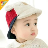 嬰兒帽子秋冬季男童女寶寶帽鴨舌帽棒球帽漁夫帽春秋 卡卡西