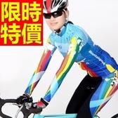 自行車衣 長袖 車褲套裝-排汗透氣吸濕新品流行女單車服 56y9【時尚巴黎】