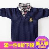 男童毛衣男童毛衣兒童假兩件針織衫男孩中大童秋冬款套頭加絨加厚棉打底衫-『美人季』