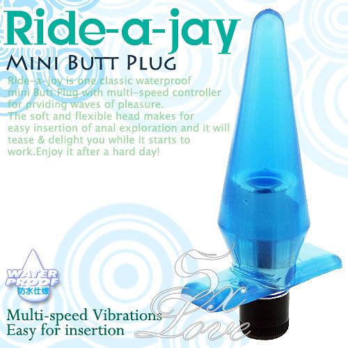 【緁希情趣精品】Ride-a-Joy 軟膠震動後庭塞